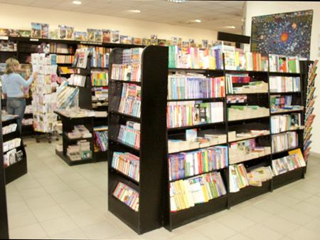 Как рекламировать книжный магазин яндекс директ интерфейс